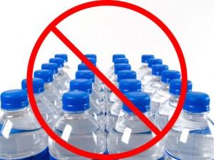 plastic bottle ban