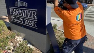 Local bank receives new signage, new name